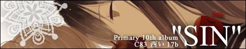 Primary 10th album/SIN