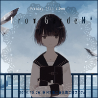 Primary 11th album/From GardeN