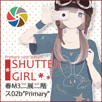 Primary 14th album / SHUTTER*GIRL