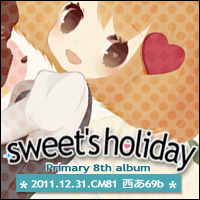Primary 8th album/sweet's holiday
