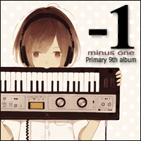Primary 9th album/-1