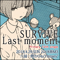 Primary 12th single/SURVIVE・Last moment
